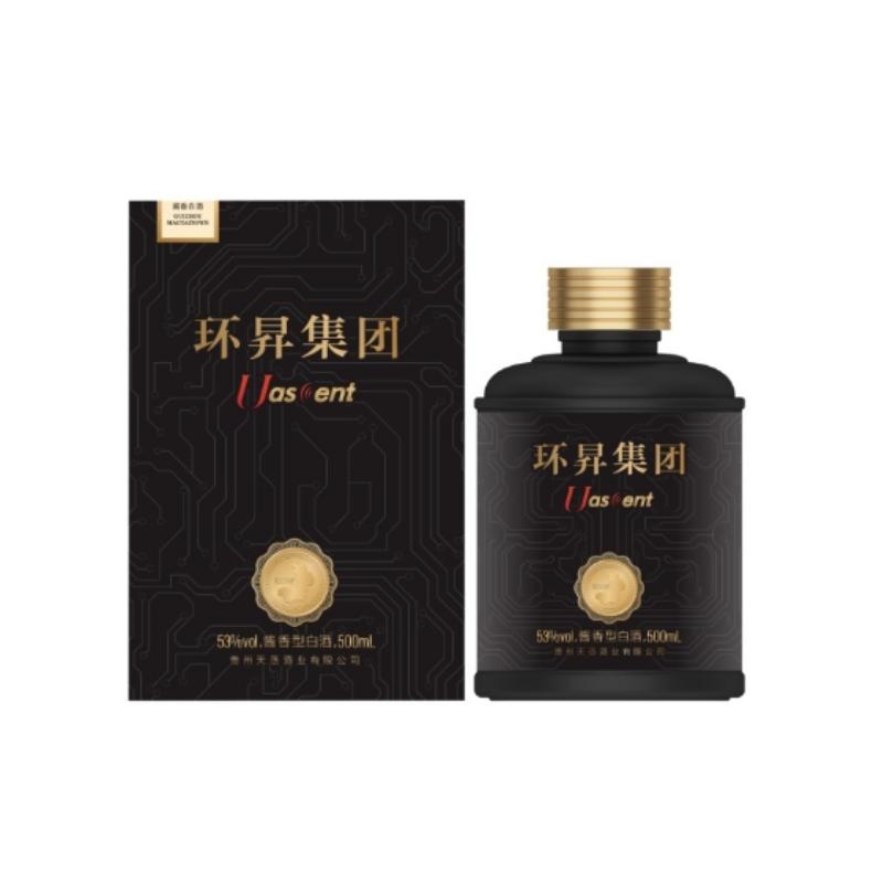 贵州环昇集团定制酒