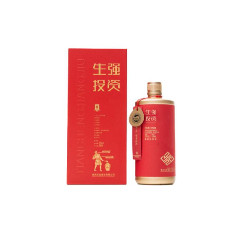 贵州四川强生投资定制酒