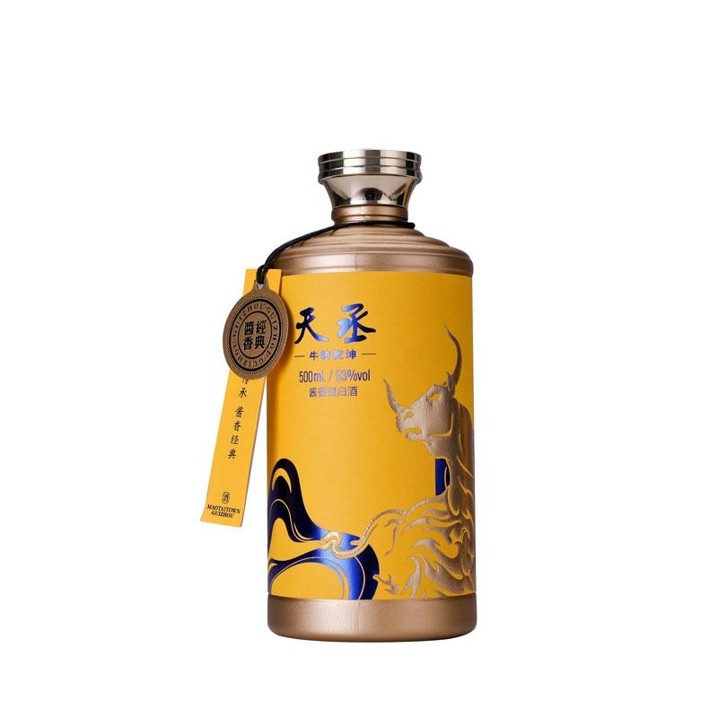 贵州天丞酱酒-牛转乾坤